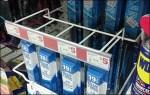 Wiper Rack Microcosm For Merchandising