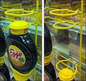 Eggo Syrup Cooler-Door Display