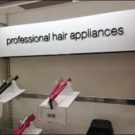 Flatiron Fixturing for Hair Care