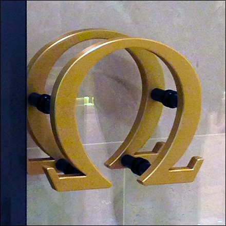 Omega Entry Logo Main