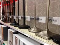 Shelf-Top Anchor for Floor Lamps