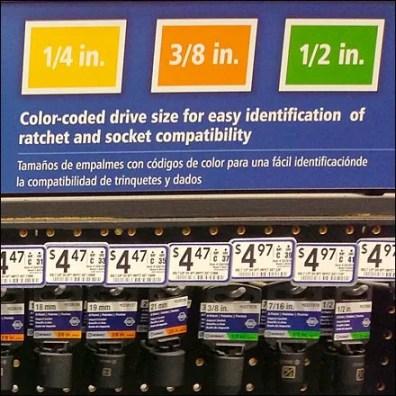 Color Coded Socket Sales Main