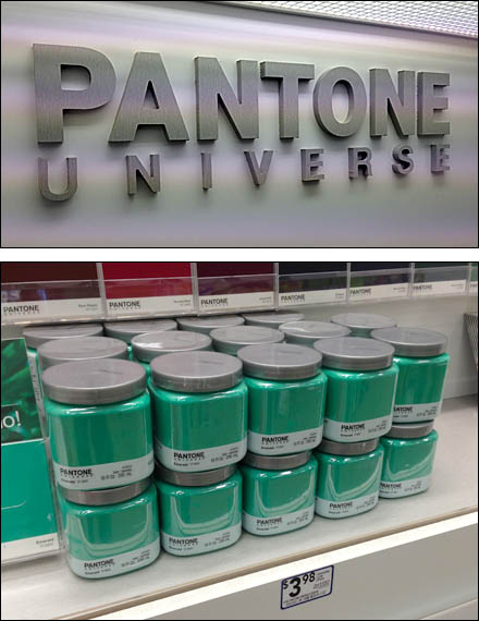 Pantone Color Now in Sample Size