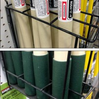 Extend-a-Pole Pegboard Rack CloseUp