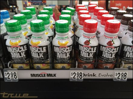 Muscle Milk Split Ring Clip 1