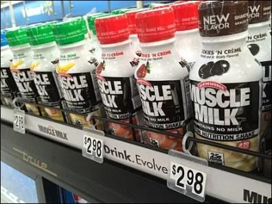 Muscle Milk Split Ring Clip 3