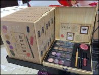 Stila Cigar Boxed Cosmetics 3