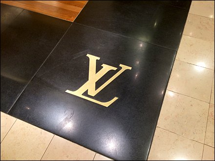 Louis Vuitton Monogramed Tile