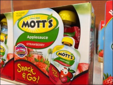 Motts Wide Top Pouch Merchandising Main