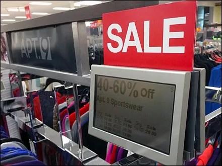 Digital Discount is Plug-In