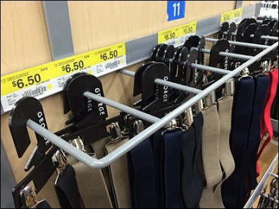 Guarded Suspender Multi-Hook Rack 2