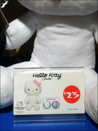 Hello Kitty Branded Label 3