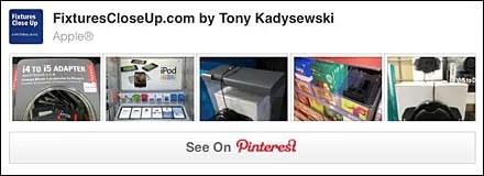 Apple Pinterest Board for FixturesCloseUp