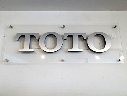 ToTo Logo Silhouette on Acrylic Main