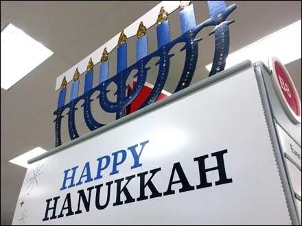 Happy Hanukkah Endcap Display