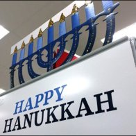 Happy Hanukkah EndCap Detail