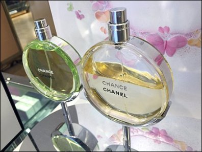 Chanel Tester Bottle Cradle 2