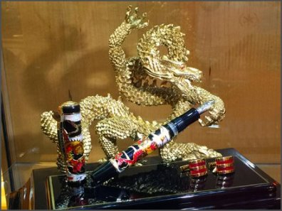 Dragon Pen Point of Purchase Retail 2