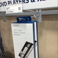Vintage VCR Hybrid Scan Hook Overall