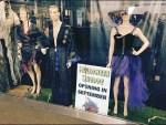 Halloween Shoppe Opening in September Windwpo Display