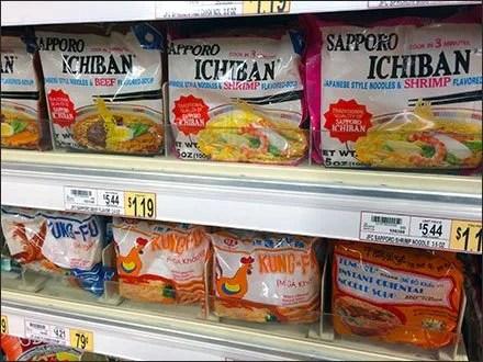 Ramen Noodles Shelf-Management Lacks Auto-Feed