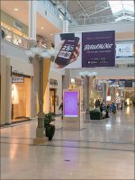 Retail-Me-Not Mall Advertising Banner