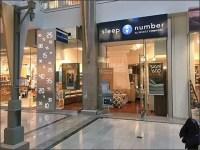 Sleep Number Branded Digital-Storefront