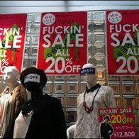 fuckin-sale-2
