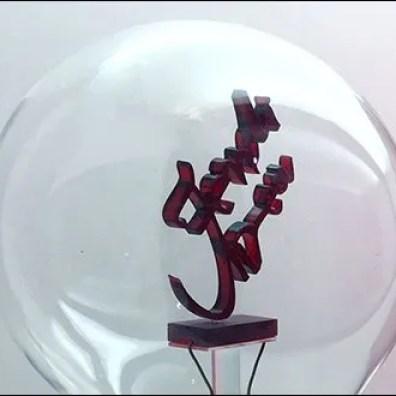 Fendi Idea Lightbulb 3