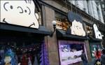 Peanuts Gang Awning Advertising at Macys® Herald Square