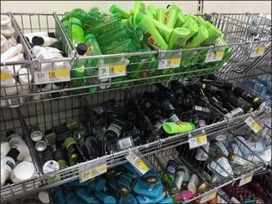 Endless Endless Basket Merchandising