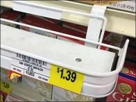 McCormick Shelf-Edge Tray Spice Cross Sell