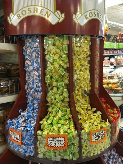 Gourmanoff - Roshen Gravity Feed Candy Bulk Bins 3