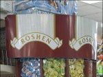Gourmanoff - Roshen Gravity Feed Candy Bulk Bins Branded Aux