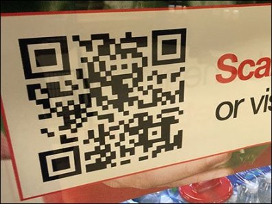 QR Scan Here for Jobs 3
