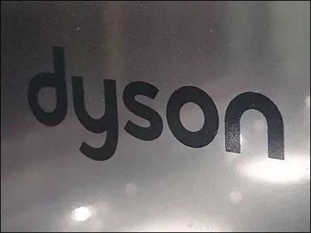 Dyson AirBlade Logo Aux