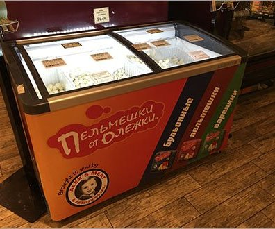 Gourmanoff Coffin Cooler Alexs Russian Raviolli Bulk Binned 1