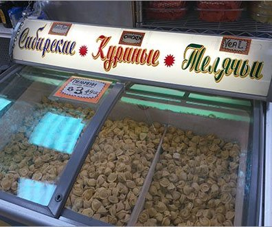 Gourmanoff Coffin Cooler Russian Raviolli Bulk Binned 3