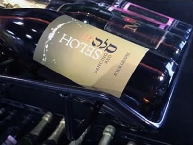 Horizontal Open Wire Wine Bottle Rack 3