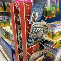 Literature Swing Away PowerWing Rack 2