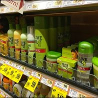 HBA Oversize T-Stop Shelf Management