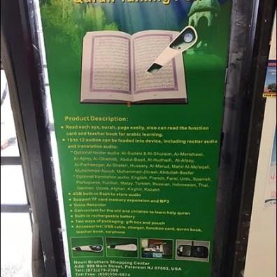 Ethnic Tech - Quran Talking Pen 1
