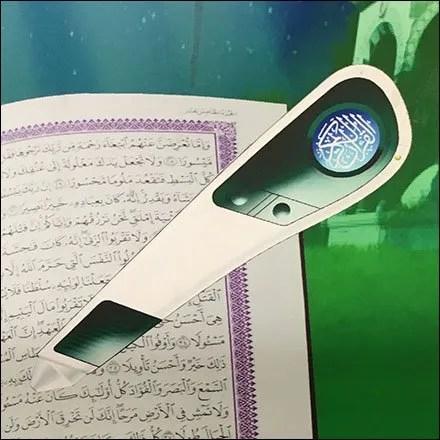 Ethnic Tech - Quran Talking Pen CloseUp Main