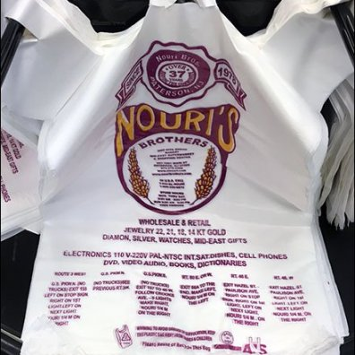 Nouri's Brothers Branded Bag 1