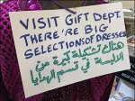 Nouri's Brothers Store Dresses Sign CloseUp