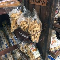 Toufayan Bakeries Flatbreads and More 2
