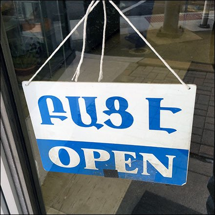 Armenian Store Fixtures Store Open