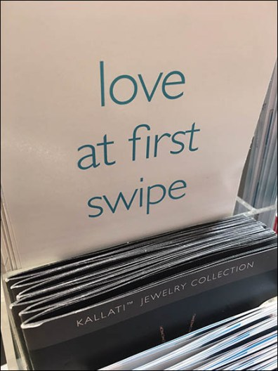 littman-jewelers-love-at-first-swipe-literature-rack-3