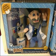Mensch On A Bench Hanukkah Alliteration Feature