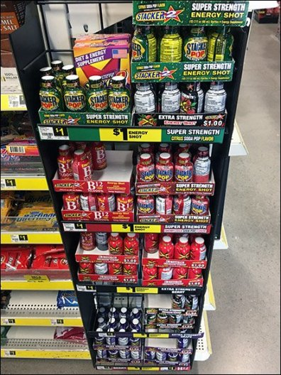 $1 Energy Shot PowerWing Promotion At Dollar General